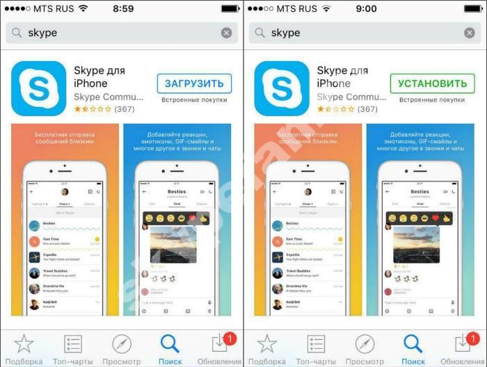 Инструкция как загрузить скайп в iphone