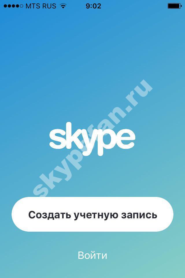 How to install skype on ios7 or ios6.