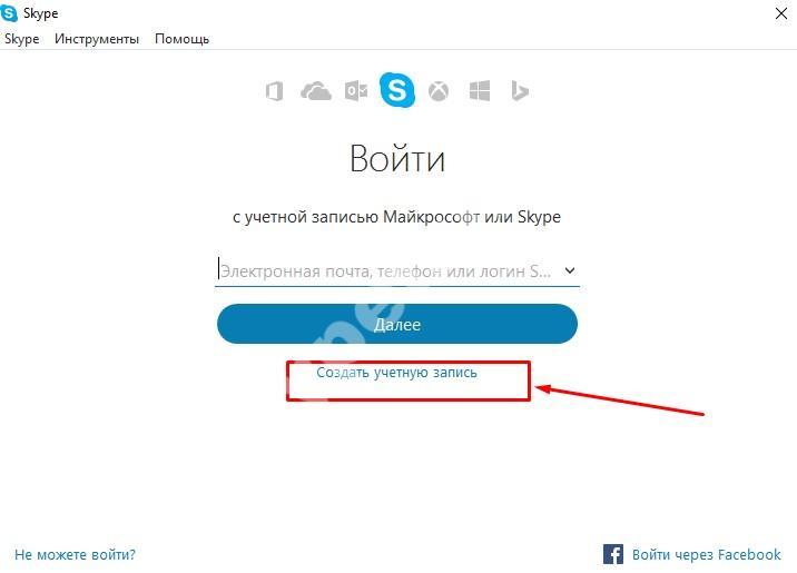 скачать скайп для windows 7 старая версия