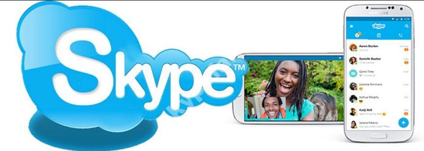 Картинки по запросу На телефоне скайп
