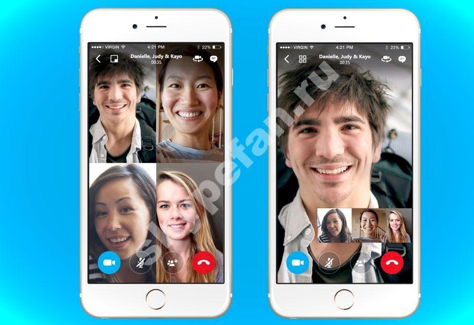Как сделать групповой звонок по скайп 937